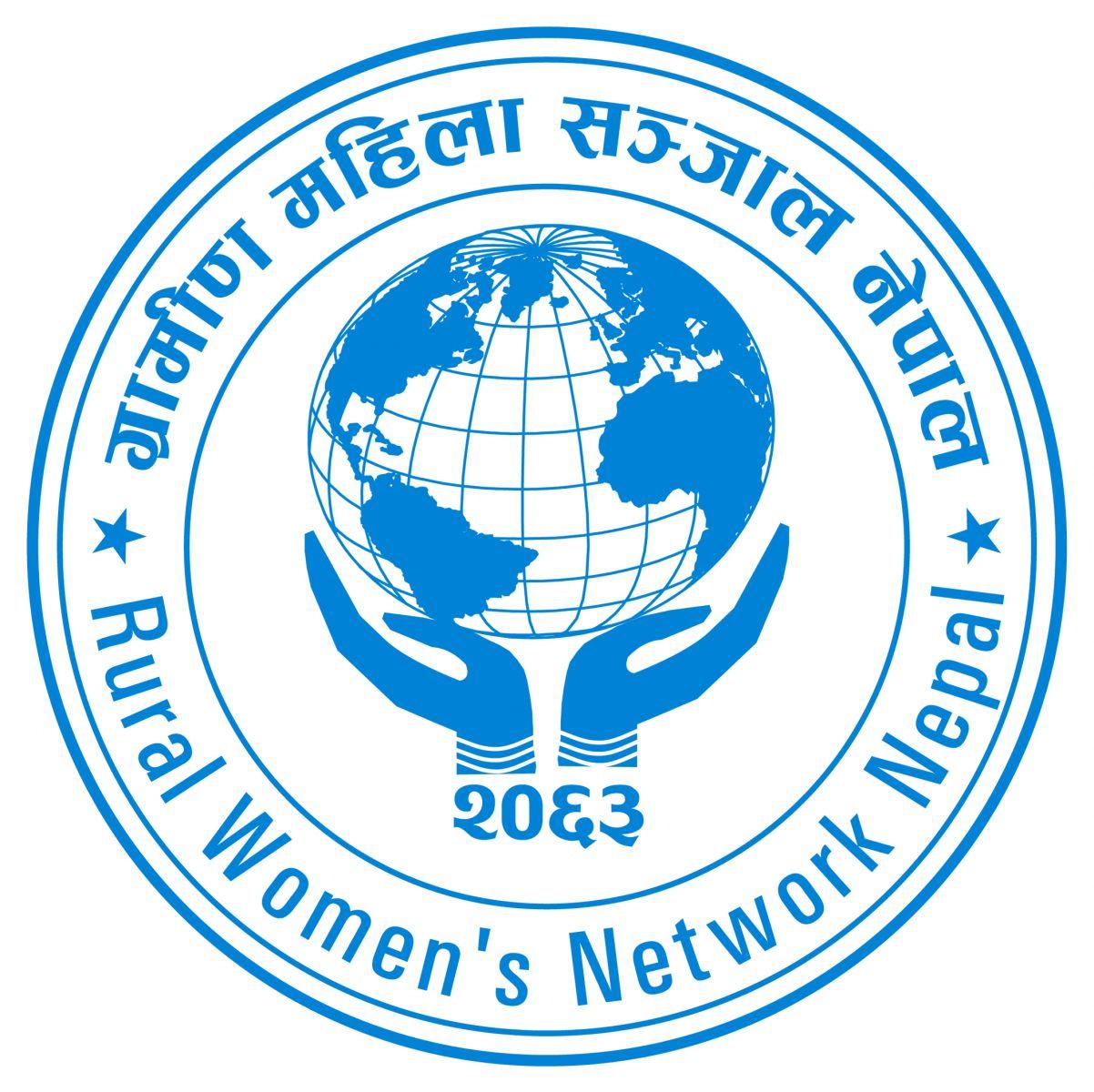 Rural Women's Network Nepal